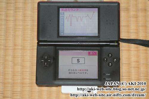 2010.12.29.eigozuke.lunkS.01.jpg