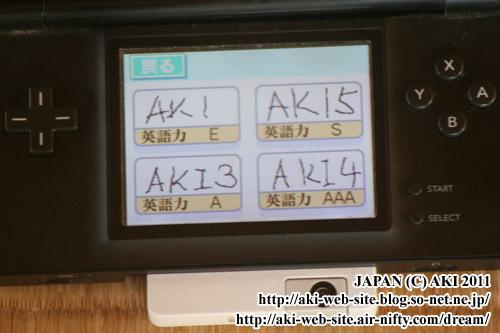 2011.1.9.mottoeigozuke.lunkS.04.jpg