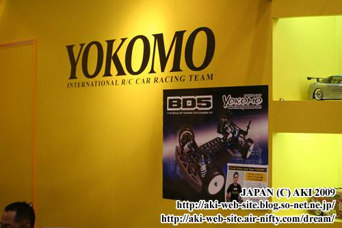 48shizuokaHobbyshow387.jpg
