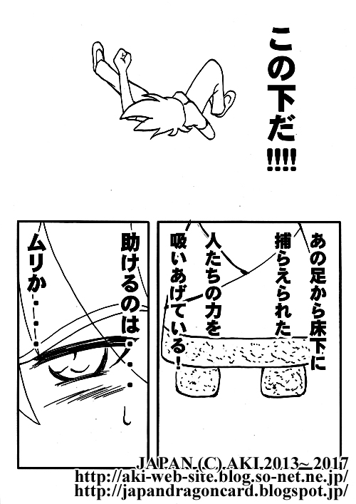 dragoncard.0030.006.jpg